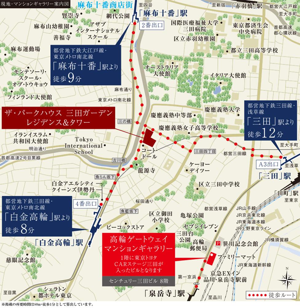 ザ・パークハウス 三田ガーデン レジデンス&タワー:案内図