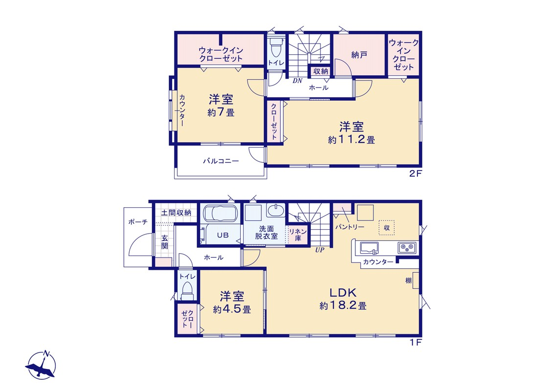 3(4)LDK+S(間仕切り対応可)