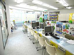 阪神リビング株式会社 阪神鳴尾店