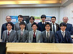 株式会社GRANDIR 賃貸住宅サービス FC阪急淡路駅前店