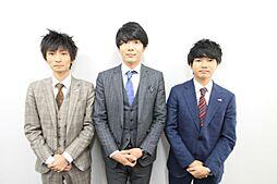賃貸住宅サービスFC寝屋川店 株式会社BONDS
