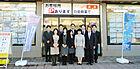 株式会社白金商事 鶴ヶ島駅前店