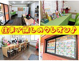 株式会社クレオン  西川口東口店