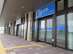 株式会社ライフ・クリエイト 武蔵浦和店