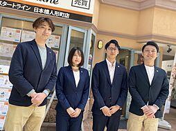 スタートライン 日本橋人形町店(スタートライングループ株式会社)