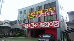 株式会社不動産SOS