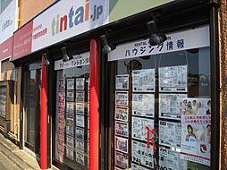 株式会社レンタルプロモーション 本店