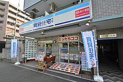 株式会社兵住 賃貸住宅サービスFC JR尼崎店