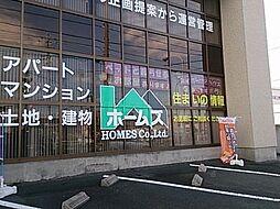 ホームズ株式会社