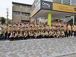 センチュリー21株式会社アクロスコーポレイション 阪急西宮ガーデンズ前店