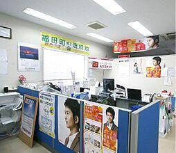 株式会社伊藤住宅不動産 ハウスメイトネットワーク大曲店