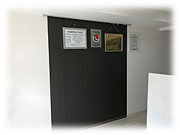 株式会社NEXT DOOR 本店