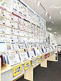 ハウスドゥ!住宅情報モール小倉南店 グリーンシップ株式会社