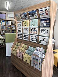 株式会社ウエハラ ハウスドゥ舞鶴店