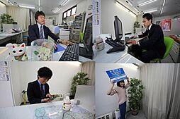 株式会社 ネクスト総合企画管理
