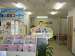 ハウスドゥ!山科南店 株式会社上野工務店