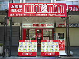 株式会社ホーミングコーポレーション ミニミニFC泉佐野駅前店