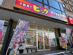 株式会社ビッグシステム 環状通東店