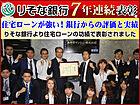 東京マンション株式会社