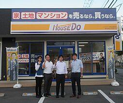 株式会社レヴズホーム ハウスドゥ!伊勢崎連取店