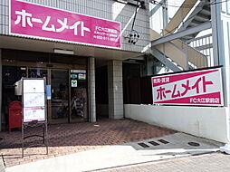 S.葵エステート合同会社 ホームメイトFC大江駅前店