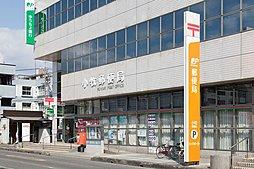 小牧郵便局 約70m(徒歩1分)