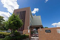 市立植田中学校 約1,850m(徒歩24分)
