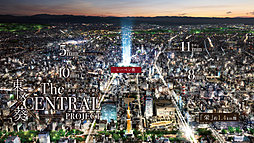 (仮称)名古屋市東区葵マンション計画のその他