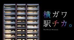 レーベン横川STATION PREMIUMの外観