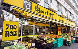 肉のハナマサ 西横浜店 約420m(徒歩6分)