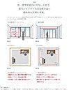 柱・梁型が室内に出ない工法で、家具レイアウトの自由度が高い開放的な空間を実現。
