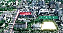 TSUKUBA TERRACE(つくばテラス)のその他