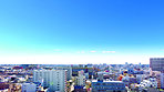 ※掲載の写真は、14階相当の高さより南東方向を撮影(西暦2017年3月) ※眺望は将来に渡って保証されるものではありません。