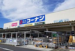 コーナン岐阜店 約500m(徒歩7分)