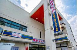 東武ストア 大宮公園店 約200m(徒歩3分)