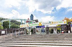東山動植物園 約1,670m(徒歩21分)