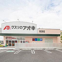 コノミヤ鵜沼店 約510m(徒歩7分)
