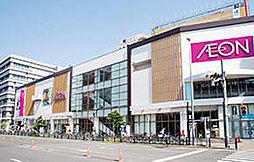 イオン金山店 約1,050m(徒歩14分)