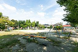 川間公園 約280m(徒歩4分)