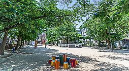 晴明丘公園 約180m(徒歩3分)