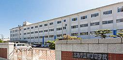 市立井口中学校 約1,180m(徒歩15分)