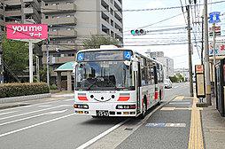 熊本バス「西原公園・九品寺三丁目」バス停 約230m(徒歩3分)