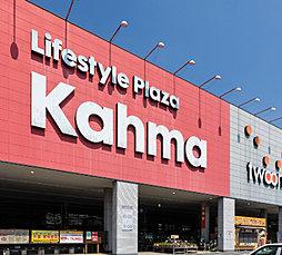 DCMカーマ21 熱田店 約480m(徒歩6分)