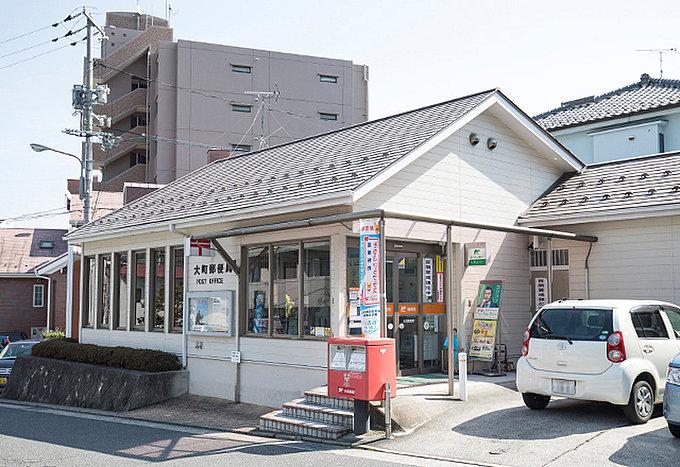 大町郵便局 約20m(徒歩1分)