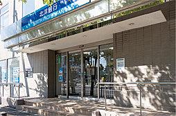 北洋銀行宮の沢支店 約330m(徒歩5分)