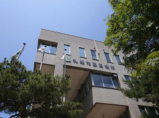 札幌市西区役所 約520m(徒歩7分)
