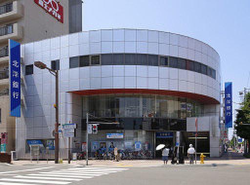 北洋銀行 琴似中央支店 約290m(徒歩4分)