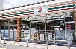 セブンイレブン熊本水前寺グランド通り店 約130m(徒歩2分)