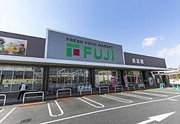 フジ中吉野店 約630m(徒歩8分)