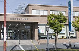 肥後銀行上熊本支店 約520m(徒歩7分)
